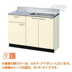 【GKシリーズ】木製キャビネットキッチン 流し台 間口105