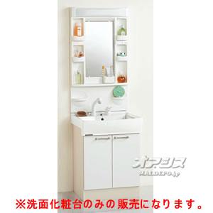 【BTGシリーズ】洗面化粧台600mm シャワー付きシングルレバー水栓(ホワイト)