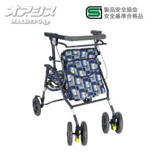 歩行車 シンフォニーワイドSP 小タイプ GAブルー