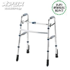 歩行器 セーフティーアームウォーカー Cタイプ / SAWCR シルバー