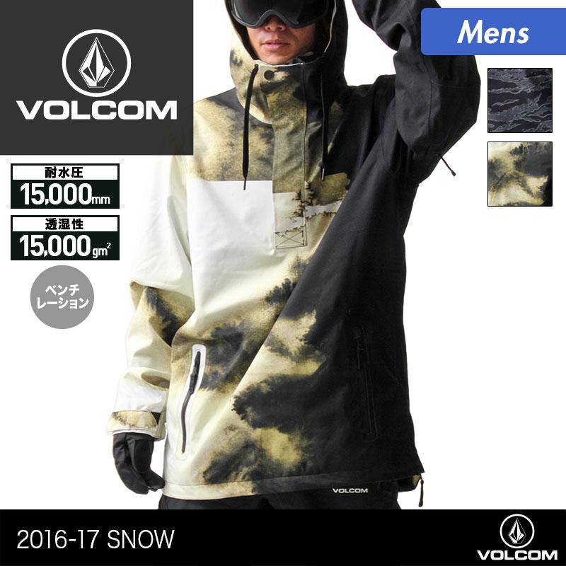 VOLCOM/ボルコム メンズ スノーボード ウェア ジャケット G0651707 スノーウェア スノボウェア ウエア スノージャケット 上 男性用