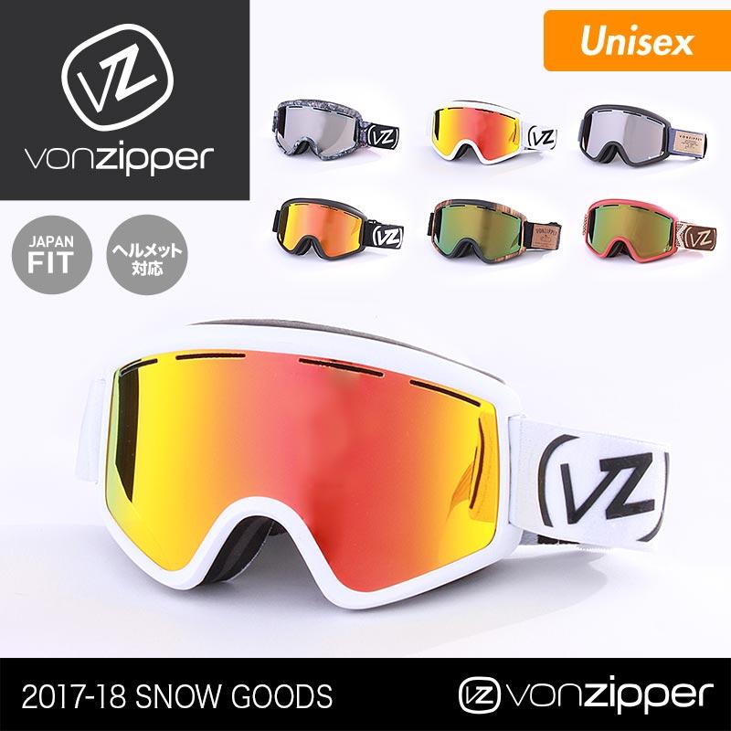 VONZIPPER/ボンジッパー メンズ&レディース スノーボード ゴーグル AG21M716 スノーゴーグル スノー用ゴーグル スキーゴーグル 平面レンズ ジャパンフィット アジアンフィット ミラーレンズ フラットレンズ 男性用 女性用
