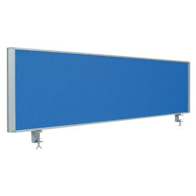デスクトップパネル/幅1400mm/ブルー/RDP-1400BL パーテーション 衝立 ブラインド デスク用 デスクパネル スクリーン