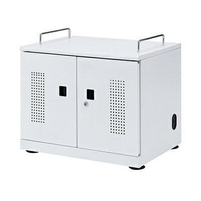 サンワサプライ タブレット収納キャビネット(20台収納) W600×D450×H616mm