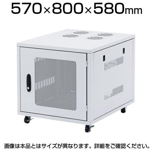 サンワサプライ 小型19インチサーバーラック(9U) W570×D800×H580mm