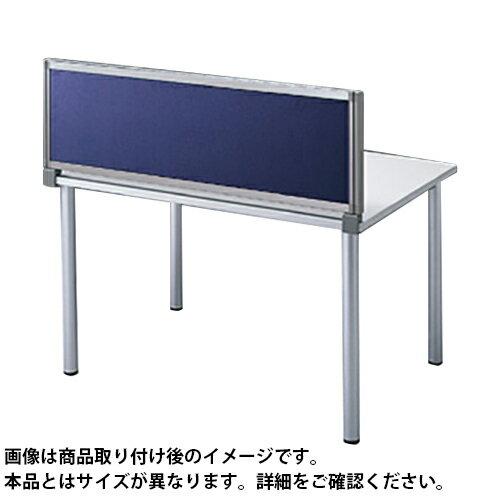 サンワサプライ デスクパネル OUシリーズ W1200×H400mm SS-OU-0412C
