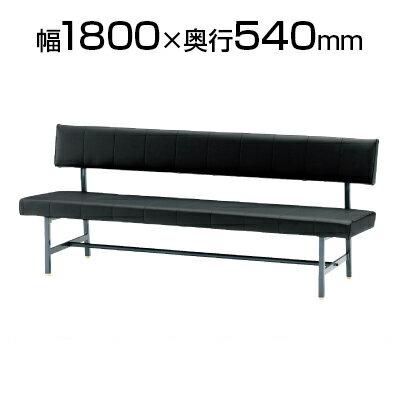 ロビーチェア/背付・幅1800×奥行540×高さ760mm/TO-FL-718