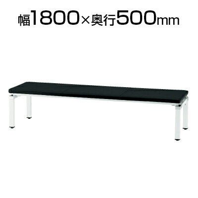 ロビーチェア/幅1800mm/TO-FLC-1800