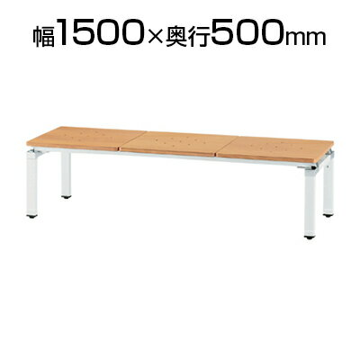 ロビーチェア/幅1500mm/TO-FLC-3