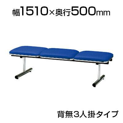 ロビーチェア/3人用・背無・レザー張り/TO-FTL-3NL