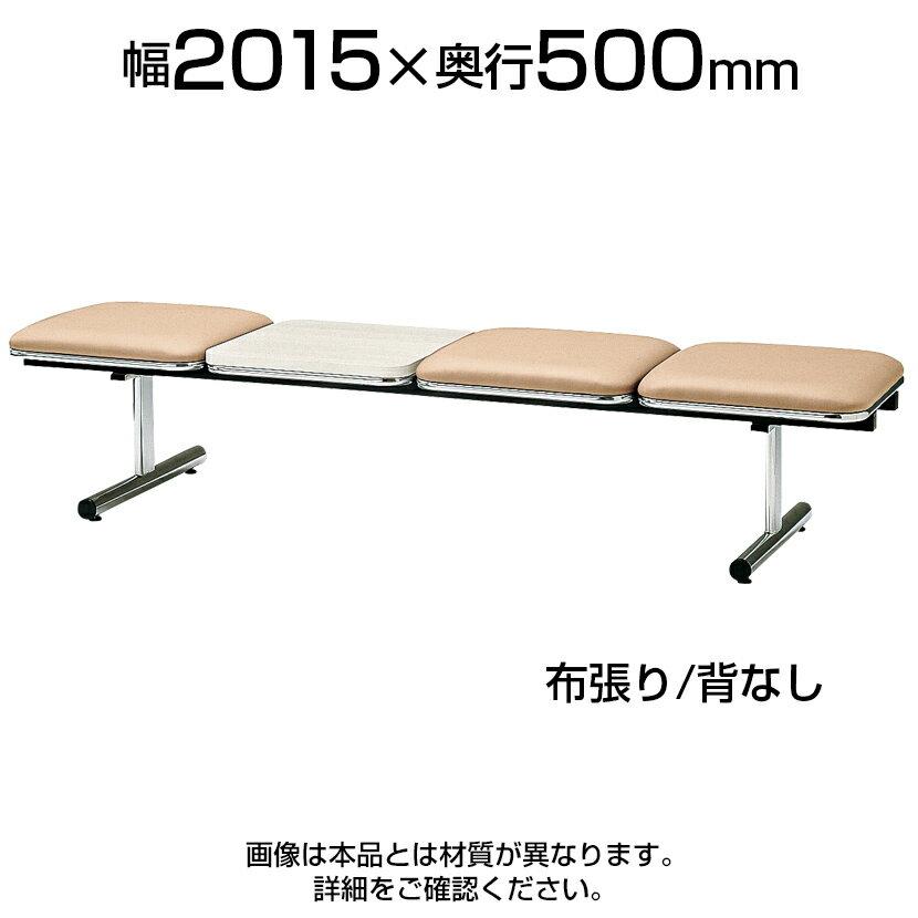 ロビーチェア/3人用・背無・テーブル付・布張り/TO-FTL-3NT