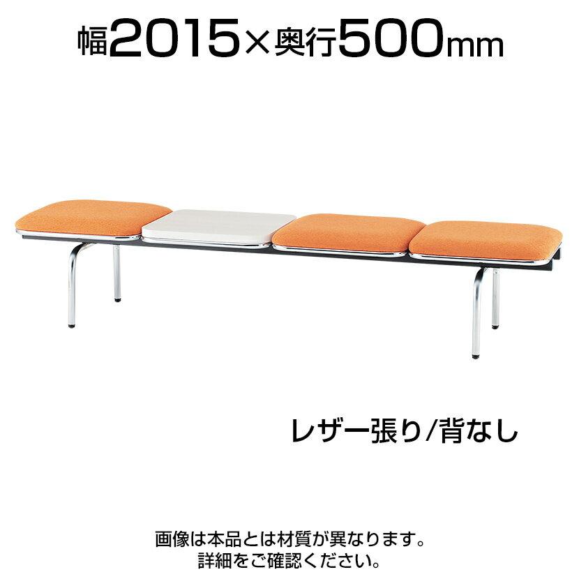 ロビーチェア/3人用・背無・テーブル付・レザー張り/TO-FUL-3NTL