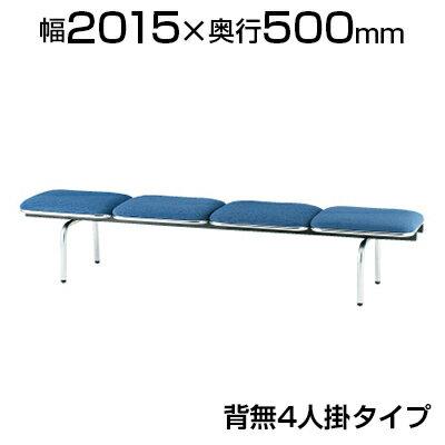 ロビーチェア/4人用・背無・布張り/TO-FUL-4N