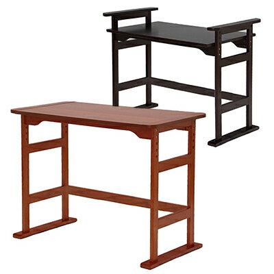 高さ調節くつろぎテーブル 幅920×奥行500×高さ610/640/670/700mm