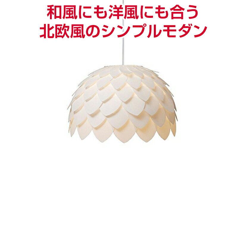 LED ペンダントライト Arikki(アッキ) フラワー PL8L-E26AKF ホワイト 直径420 × 高さ250mm