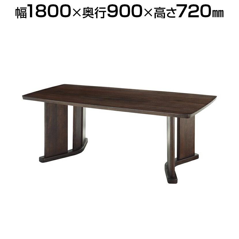 大川家具 舟形高級会議テーブル 幅1800×奥行900×高さ720mm