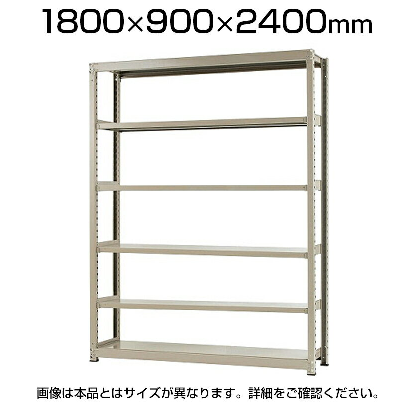【本体】スチールラック 中量 500kg-単体 6段/幅1800×奥行900×高さ2400mm/KT-KRL-189024-S6