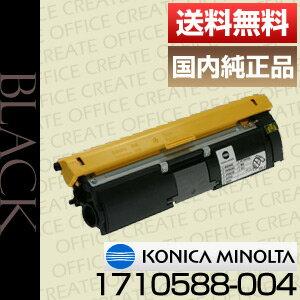 【送料無料】コニカミノルタ(Konica Minolta)1710588-004ブラック大容量(純正品)