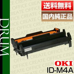【送料無料】沖データ(OKI)ID-M4Aイメージドラムカートリッジ(純正品)