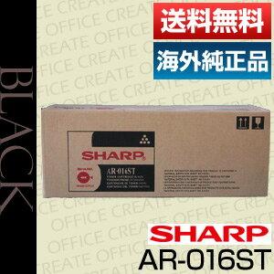 【ポイント20倍プレゼント♪】【送料無料】【代引き手数料無料】シャープ(SHARP)AR-016ST(AR-202T)トナー(海外純正品/輸入純正品)