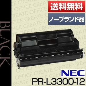 【ポイント20倍プレゼント♪】【送料無料】NEC PR-L3300-12(汎用品・ノーブランド品)