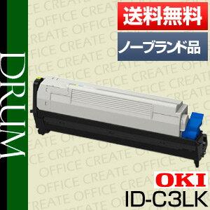 【送料無料】ID-C3LK ブラック(汎用品・ノーブランド品・NB品)