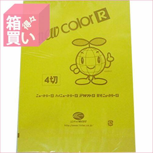 【箱買い商品 / 一箱1500セット】リュウグウ ニューカラー4切 318ヒマワリ  (納期優先の為単品詰合せの場合が御座います)