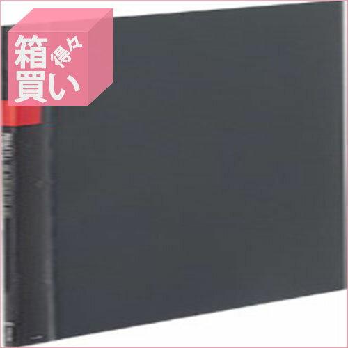 【箱買い商品 / 一箱100セット】キングジム KING JIM プレッサファイル 537 赤 A4S (納期優先の為単品詰合せの場合が御座います)
