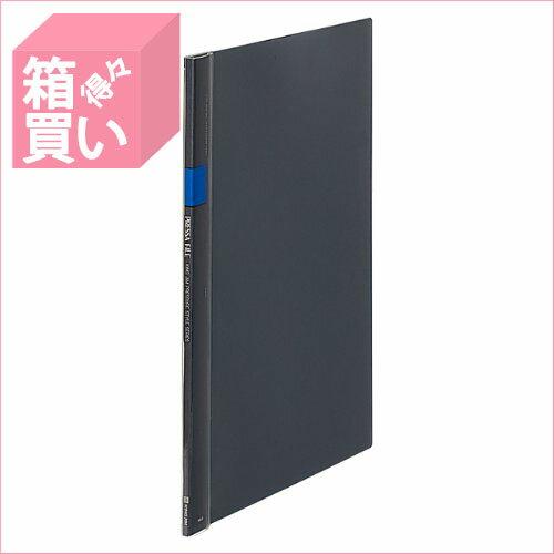 【箱買い商品 / 一箱100セット】キングジム KING JIM プレッサファイル 537 青 A4S (納期優先の為単品詰合せの場合が御座います)