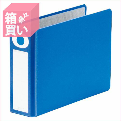 【箱買い商品 / 一箱80セット】キング スポットファイル 844NアオA5E (納期優先の為単品詰合せの場合が御座います)