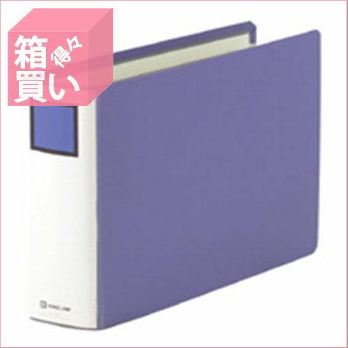 【箱買い商品 / 一箱60セット】キングジム KING JIM キングファイル スーパードッチ B5E 1465青 (納期優先の為単品詰合せの場合が御座います)