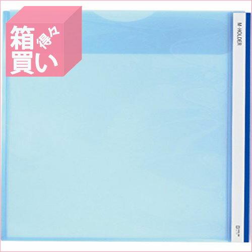 【箱買い商品 / 一箱250セット】キングジム KING JIM Mホルダー 733 青 A4S (納期優先の為単品詰合せの場合が御座います)