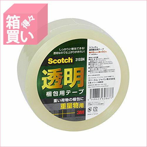 【箱買い商品 / 一箱150セット】スコッチ・3M 透明梱包用テープ 315SN (納期優先の為単品詰合せの場合が御座います)