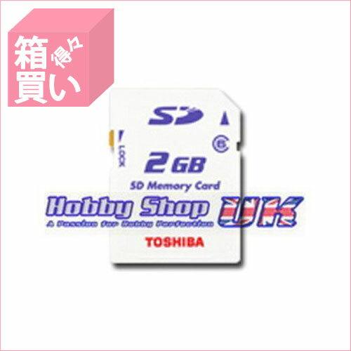 【箱買い商品 / 一箱200セット】NT NTカッター A-300 (納期優先の為単品詰合せの場合が御座います)