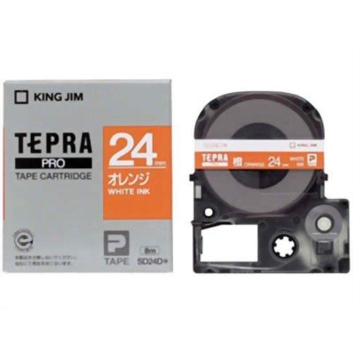 キングジム テプラPROテープ SD24D(ビビッドオレンジ/白文字 24mm幅)(10セット)