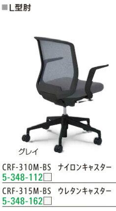 カリッサチェア 【 単色タイプ 】 【 ブラックフレーム 】 【 L型肘 】 【 選べるキャスター 】 【 選べる張地カラー 布張り 全6色 】  事務用回転椅子 ( カリッサ チェア CARISSA ) オフィスチェア パソコンチェア OAチェア PCチェア デスクチェア