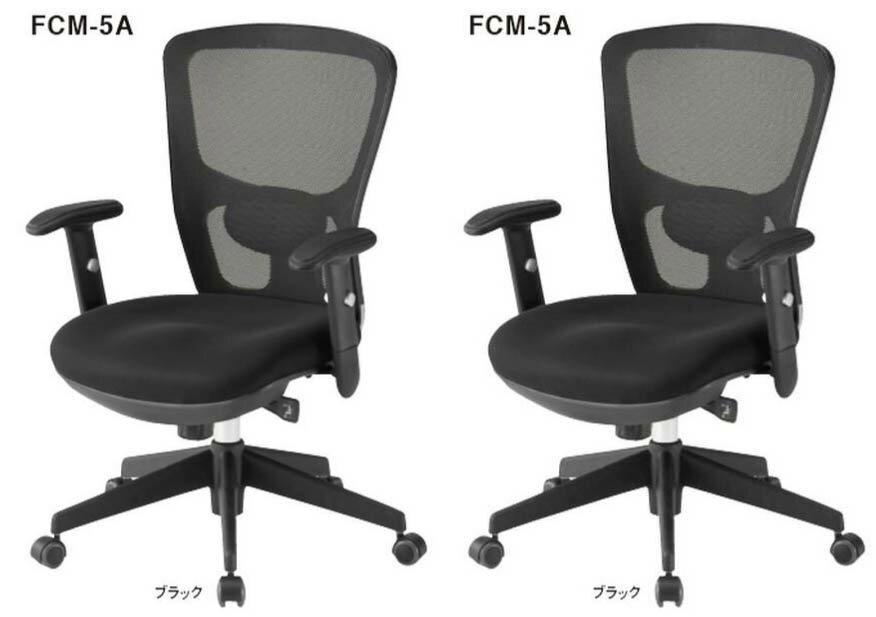 FCM-5Aチェア 2脚セット 【 ランバーサポート付 】 【 肘付き 】 【 布張り ブラック色 】 事務用回転椅子 オフィスチェア パソコンチェア デスクチェア PCチェア OAチェア メッシュチェア ビジネスチェア TOKIOチェア