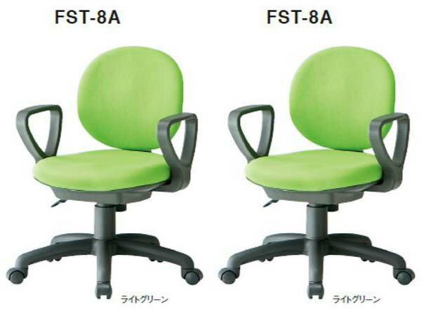 FST-8Aチェア 同色2脚セット 【 肘付き 】 【 選べる張地カラー 全9色 布張り 】 【 選べる脚タイプ 】 事務用回転椅子 オフィスチェア パソコンチェア デスクチェア PCチェア OAチェア ビジネスチェア TOKIOチェア