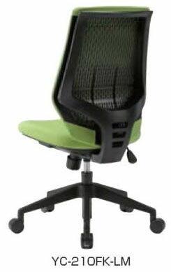 YCチェア システムチェア 【 背クッション 】 【 肘なし 】 【 シンクロロッキング 】 【 選べる張地 全4色 】 【 選べるキャスタータイプ 】 【 選べるハンガー 】 事務用回転椅子 オフィスチェア デスクチェア PCチェア OAチェア パソコンチェア