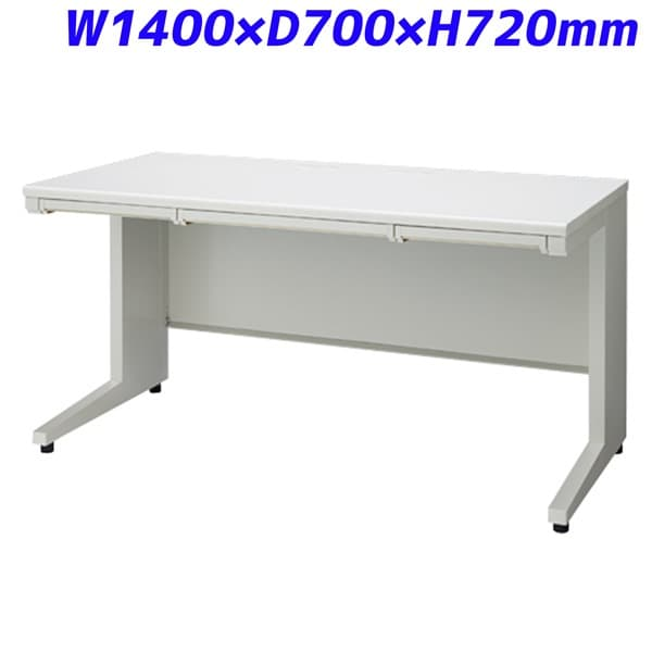 プラス 平机 ホワイト W1400×D700×H720mm UJ-147H WS/W4