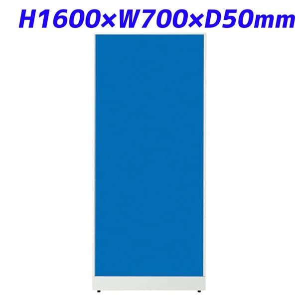 ジョインテックス JKパネル W700×H1600mm JK-1670LB