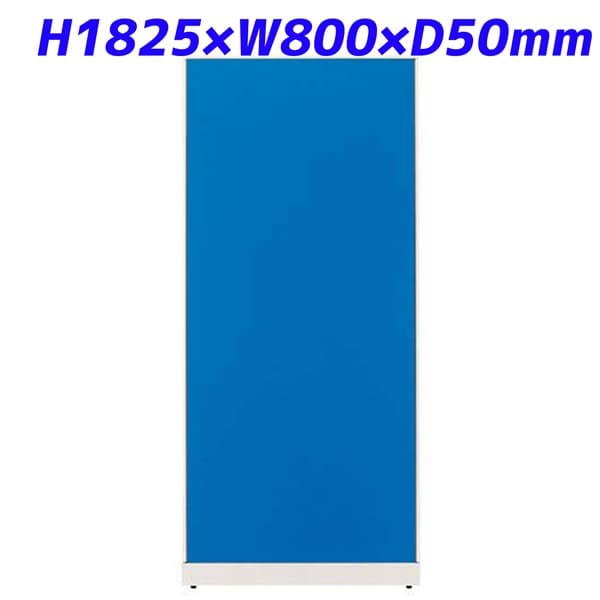 ジョインテックス JKパネル W800×H1825mm JK-1880LB