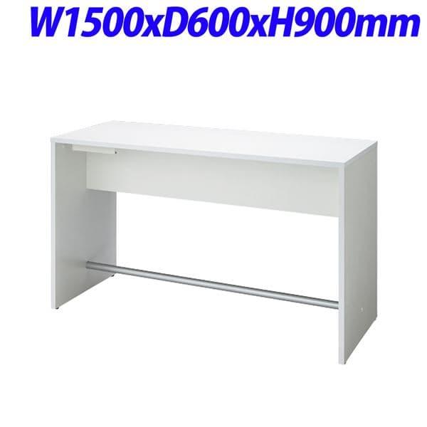 プラス ビーフォレット カフェテーブル 天板カラー:ホワイト W1500×D600×H900mm BF-H156CT W4