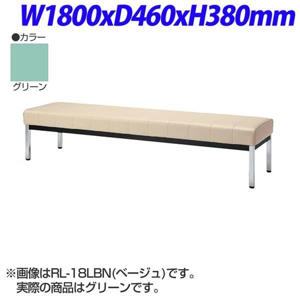 ジョインテックス ロビーチェア 背なし グリーン W1800×D460×H380mm RL-18LBN GR