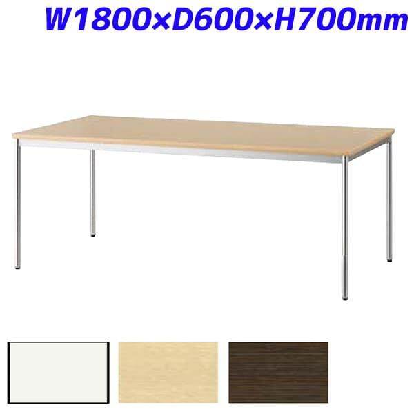 アイリスチトセ ミーティングテーブル スタンダードオフィステーブル 樹脂エッジ W1800×D600×H700mm CSOT-1860M