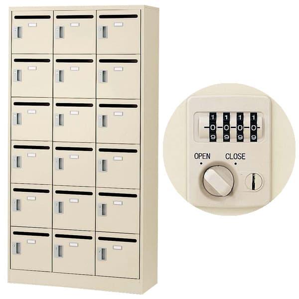 生興 メールボックス(D380・ニューグレー) W900×D380×H1790 SLC-18TP-D ダイヤル錠