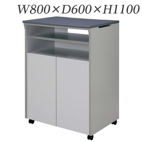 生興 テレビ台 会議サポートツール W800×D600×H1100 TD-8060LG