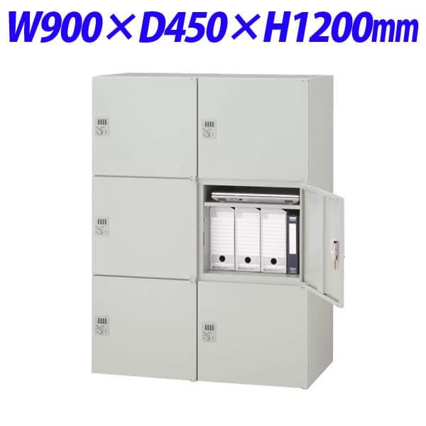 【受注生産品】ライオン事務器 オフィスユニット EWシリーズ ロッカー型 上下置両用 W900×D450×H1200mm ライトグレー EW-12LT 455-73