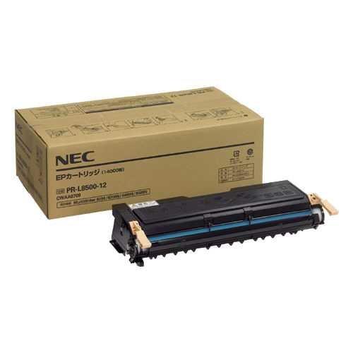 【在庫一掃商品】 新品NEC 純正品 大容量トナーカートリッジPR-L8500-12 B ブラック 日本電気 [PRL850012] [PR-L8500]NE-EPL8500-12J (42000)【RCP】