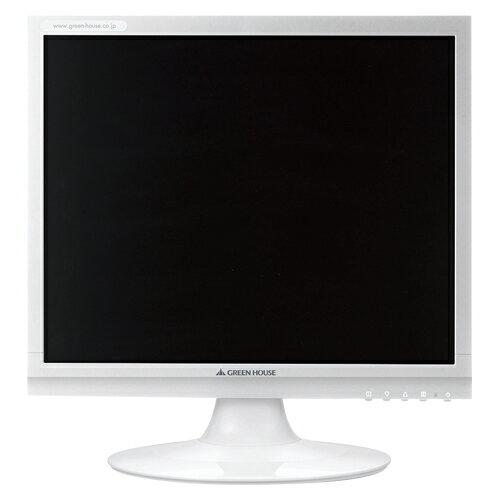 液晶ディスプレイ 17型【グリーンハウス】GH-LCS17C-WH